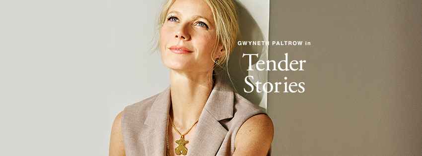 Tous Gwyneth Paltrow